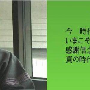 「竹田和平公式サイト」