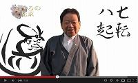 こゝろの花束動画③s-