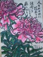 2013-06-10 智恵ちゃんからs-