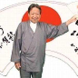 「日本一のまろUP!研修」