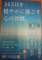 2013-07-04 本2s-
