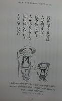 2013-07-04 本s-