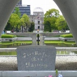 「終戦記念日」