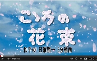 こころの花束 TOP画像 (2)s-