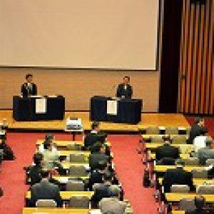 「日本の中心から講演」
