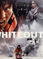 whiteouts-