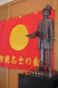 智徳志士の像
