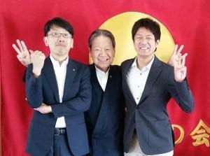 慎佐仁さん 秀紀さん (3)