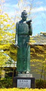 聖徳太子像2