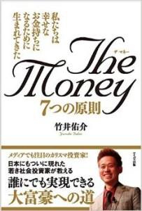 TheMoney